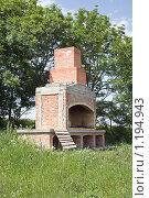 Купить «Царь — печка», фото № 1194943, снято 23 июня 2009 г. (c) Parmenov Pavel / Фотобанк Лори