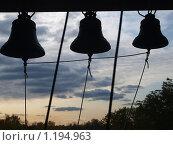 Купить «Колокола вечером», фото № 1194963, снято 9 октября 2009 г. (c) Алексей Ковальчук / Фотобанк Лори