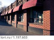 Здание (2009 год). Стоковое фото, фотограф Климонтова Александра / Фотобанк Лори
