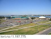 Купить «Центральный стадион и цирк в Казани», фото № 1197775, снято 11 июля 2009 г. (c) Кирилл Трифонов / Фотобанк Лори