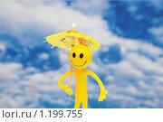 Купить «Смайлик под зонтом на фоне неба», фото № 1199755, снято 29 апреля 2007 г. (c) Elnur / Фотобанк Лори