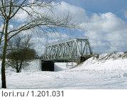Купить «Мост», фото № 1201031, снято 22 марта 2009 г. (c) Молодкин Михаил Владимирович / Фотобанк Лори