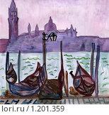 Купить «Венеция. акварель», иллюстрация № 1201359 (c) Ольга Лерх Olga Lerkh / Фотобанк Лори