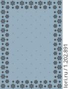 Фоновое изображение с обрамлением из снежинок с четырех сторон. Стоковая иллюстрация, иллюстратор Бридько Анна / Фотобанк Лори