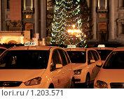 Купить «Такси в новогоднюю ночь», фото № 1203571, снято 26 декабря 2008 г. (c) Demyanyuk Kateryna / Фотобанк Лори