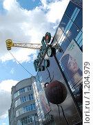 Гринго (2009 год). Редакционное фото, фотограф Евгений Шатохин / Фотобанк Лори