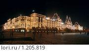 Москва. ГУМ. (2009 год). Редакционное фото, фотограф Евгений Тиняков / Фотобанк Лори