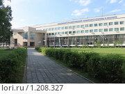 Купить «Московский государственный университет культуры и искусств», фото № 1208327, снято 19 июля 2009 г. (c) Erudit / Фотобанк Лори
