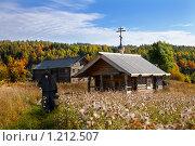 Кенозеро (2009 год). Редакционное фото, фотограф Вадим Морозов / Фотобанк Лори