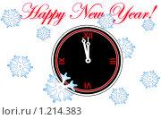Купить «Новогодние часы в снежинках», иллюстрация № 1214383 (c) Алексей Росляков / Фотобанк Лори