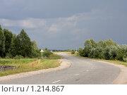 Купить «Дорога перед грозой», фото № 1214867, снято 2 августа 2009 г. (c) Константин Исаков / Фотобанк Лори