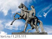 Купить «Укрощение коня. Скульптура на Аничковом мосту. Санкт-Петербург», эксклюзивное фото № 1215111, снято 6 октября 2009 г. (c) Александр Щепин / Фотобанк Лори