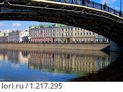 Купить «Вид на набережную», фото № 1217295, снято 2 мая 2006 г. (c) Катя Белякова / Фотобанк Лори
