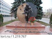 Купить «Памятник спецназовцу.Ульяновск.», фото № 1219767, снято 16 ноября 2009 г. (c) Александр Легкий / Фотобанк Лори