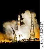 Купить «Старт ракеты», фото № 1220527, снято 7 апреля 2007 г. (c) Vasily Smirnov / Фотобанк Лори
