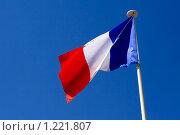 Купить «Французский флаг», фото № 1221807, снято 11 мая 2008 г. (c) Петр Кириллов / Фотобанк Лори