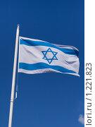 Флаг Израиля. Стоковое фото, фотограф Петр Кириллов / Фотобанк Лори