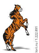 Купить «Лошадь-тигр, рисунок», иллюстрация № 1222891 (c) Галина Щурова / Фотобанк Лори