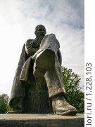 Купить «Старая Русса,Памятник Достоевскому,», фото № 1228103, снято 4 сентября 2009 г. (c) Александр Секретарев / Фотобанк Лори