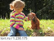 Купить «Маленькая девочка и такса», фото № 1230175, снято 8 августа 2009 г. (c) Losevsky Pavel / Фотобанк Лори