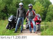 Купить «Два мотоциклиста», фото № 1230891, снято 9 сентября 2009 г. (c) Losevsky Pavel / Фотобанк Лори