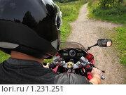 Купить «Мотоциклист», фото № 1231251, снято 9 сентября 2009 г. (c) Losevsky Pavel / Фотобанк Лори