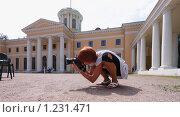 """Купить «Музей-усадьба """"Архангельское"""". Фотограф за работой», фото № 1231471, снято 28 июня 2009 г. (c) Юрий Синицын / Фотобанк Лори"""