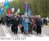 Купить «Ветераны», фото № 1233127, снято 9 мая 2009 г. (c) Зубко Юрий / Фотобанк Лори