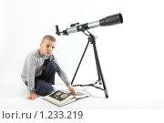 Купить «Астроном», фото № 1233219, снято 22 ноября 2009 г. (c) Вадим Морозов / Фотобанк Лори