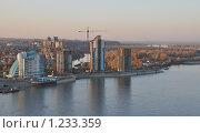 Купить «Берег реки Оби в городе Барнауле», эксклюзивное фото № 1233359, снято 1 октября 2009 г. (c) Free Wind / Фотобанк Лори