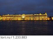 Купить «Эрмитаж», фото № 1233883, снято 22 ноября 2009 г. (c) Михаил Фёдоров / Фотобанк Лори
