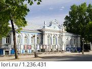 Купить «ТЮЗ. Пермь», фото № 1236431, снято 24 мая 2008 г. (c) Андрей Щекалев (AndreyPS) / Фотобанк Лори