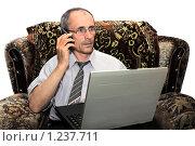 Мужчина с ноутбуком. Стоковое фото, фотограф Левончук Юрий / Фотобанк Лори