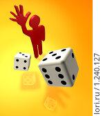 Купить «Игрок», иллюстрация № 1240127 (c) Олег Кириллов / Фотобанк Лори