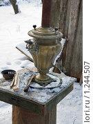 Купить «Самовар», фото № 1244507, снято 5 января 2009 г. (c) Parmenov Pavel / Фотобанк Лори