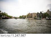 Купить «Каналы Амстердама», фото № 1247987, снято 9 августа 2009 г. (c) Филонова Ольга / Фотобанк Лори