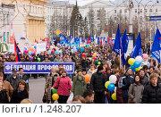 Купить «Первомайская демонстрация в Архангельске», фото № 1248207, снято 1 мая 2009 г. (c) Михаил Митин / Фотобанк Лори