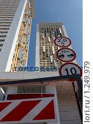 Купить «Дорожные знаки перед въездом на стоянку», фото № 1249979, снято 4 мая 2009 г. (c) Юрий Синицын / Фотобанк Лори