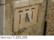 Почтовые ящики Венеции (2009 год). Редакционное фото, фотограф Эдуард Финовский / Фотобанк Лори