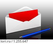 Открытый конверт c открыткой и ручкой. Стоковая иллюстрация, иллюстратор Дмитрий / Фотобанк Лори