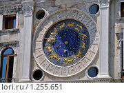 Купить «Астрономические часы на площади Св.Марка в Венеции. Италия», фото № 1255651, снято 1 июля 2009 г. (c) Pukhov K / Фотобанк Лори