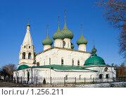 Купить «Самая старая церковь в городе Ярославле», фото № 1256211, снято 5 ноября 2009 г. (c) Воронин Владимир Сергеевич / Фотобанк Лори
