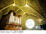 Купить «Орган в Berg en Terblijt Church», фото № 1257683, снято 8 августа 2009 г. (c) Филонова Ольга / Фотобанк Лори