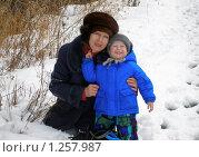 Купить «Семья», фото № 1257987, снято 11 марта 2006 г. (c) Землянникова Вероника / Фотобанк Лори