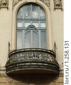 Балкон Витебского вокзала, Санкт-Петербург. Стоковое фото, фотограф Зоя Степанова / Фотобанк Лори