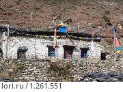 Купить «Непал. Монастырь в деревне Самдо (3780 м).», фото № 1261551, снято 2 ноября 2009 г. (c) Михаил Ворожцов / Фотобанк Лори