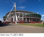 """Стадион """"Локомотив"""" (2009 год). Редакционное фото, фотограф Андрей Голубев / Фотобанк Лори"""