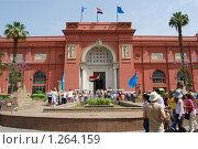 Купить «Музей в Каире», фото № 1264159, снято 24 апреля 2008 г. (c) Игорь Жильчиков / Фотобанк Лори