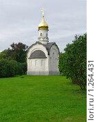 Купить «Часовня», фото № 1264431, снято 23 сентября 2009 г. (c) Молодкин Михаил Владимирович / Фотобанк Лори