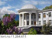 Купить «Старейшая лечебница города Саратова», фото № 1264611, снято 15 мая 2009 г. (c) Yanchenko / Фотобанк Лори
